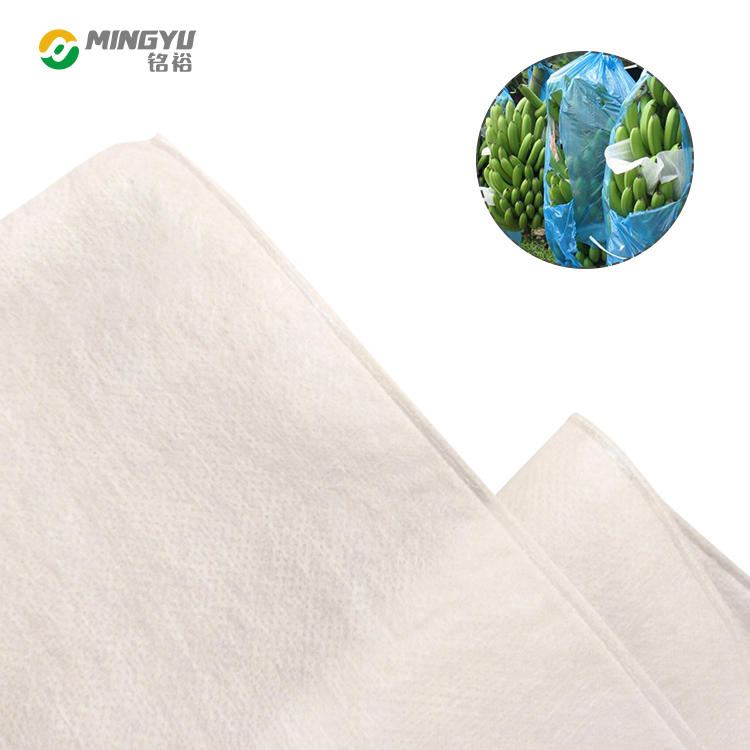 Fruit protective banana bag agriculture nonwoven fabric