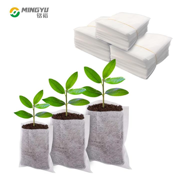 Plant nursery bag with handle