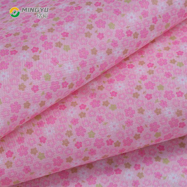 Customizable Printed Polypropylene Spunbond Nonwoven Fabric Manufacturer