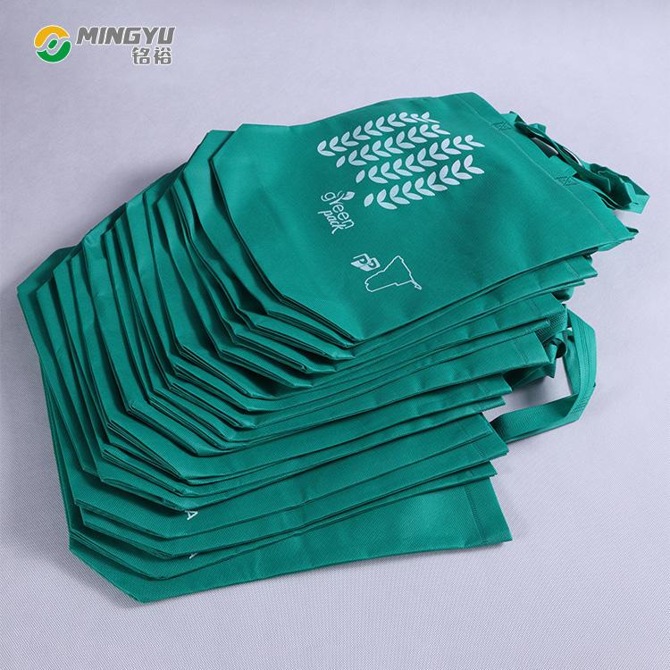 Shopping bag nonwoven fabric bag