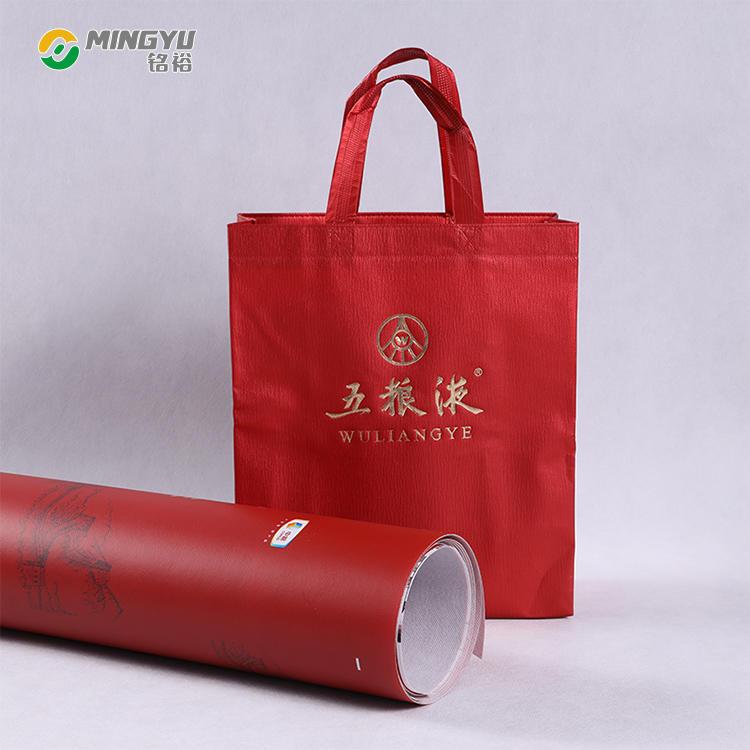 Shopping bag non woven bag cloth bag