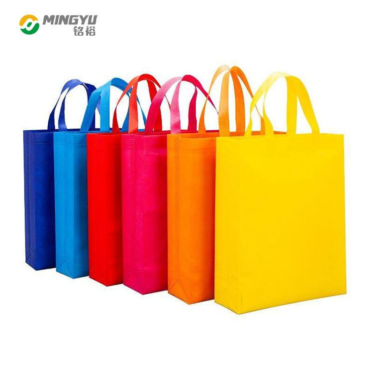 Environmental Friendly NonWoven Fabric Bag