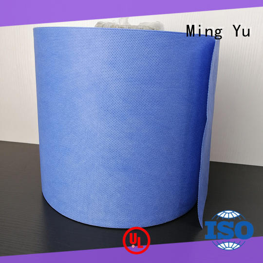 Latest non woven polypropylene fabric for business for home textile