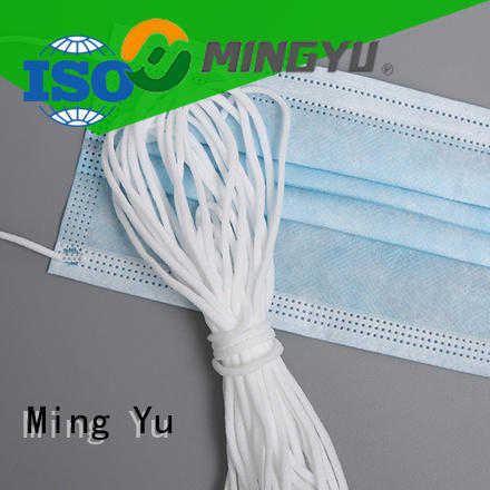 Top face mask material company for medical