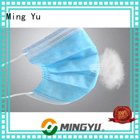 New face mask material factory for hospital