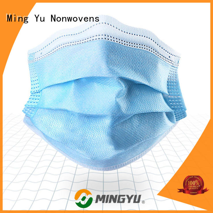 Top face mask material Supply for hospital