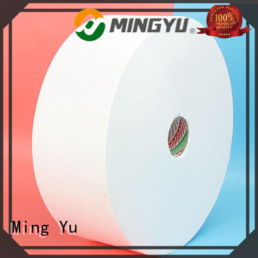 Ming Yu making pp non woven fabric company for storage