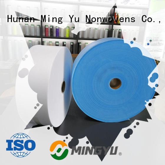 High-quality face mask material Suppliers for medical
